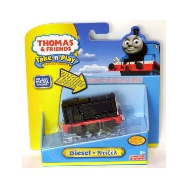Thomas & Friends - Porter